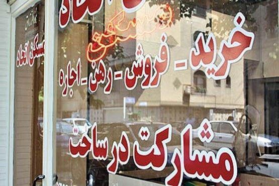 حکم سنگین تعزیرات حکومتی برای مشاور املاک ، مشاور املاک نقره داغ شد