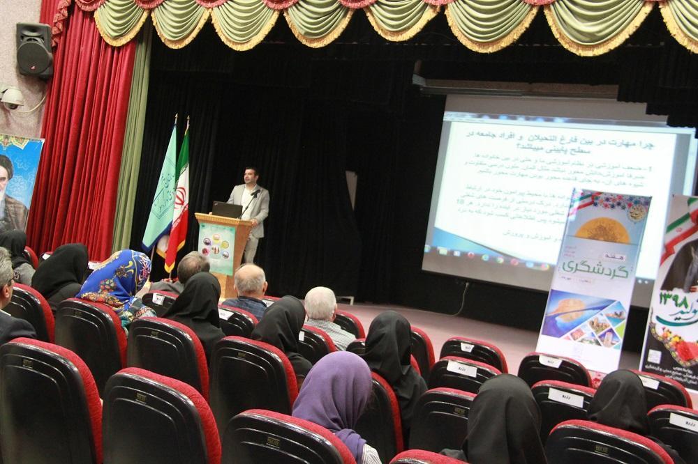 برگزاری یک دوره آموزشی برای فعالان گردشگری در آذربایجان غربی