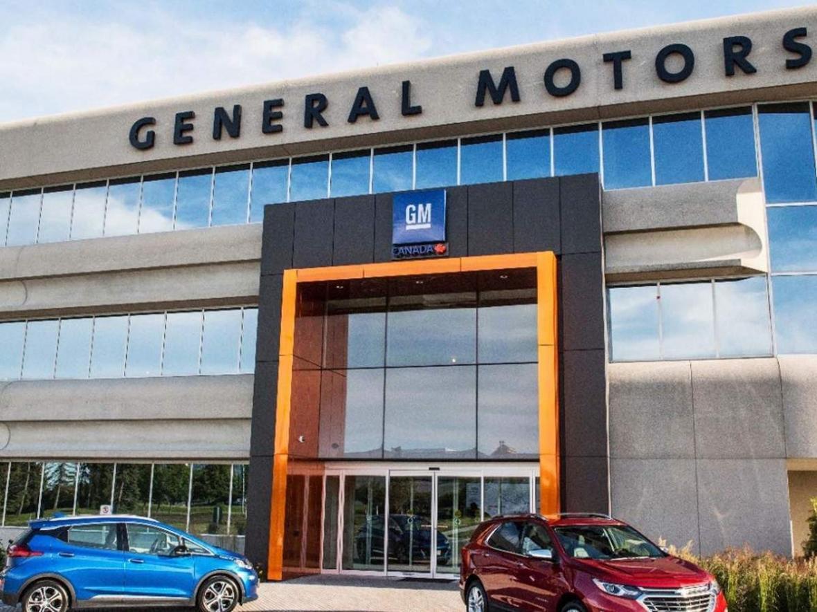 جنرال موتورز: یک میلیارد دلار از اعتصاب کارکنان ضرر نموده ایم