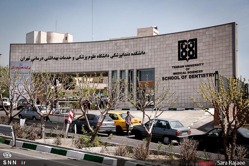 دانشکده دندانپزشکی علوم پزشکی تهران پیروز به کسب رتبه 151 در رتبه بندی شانگ های شد