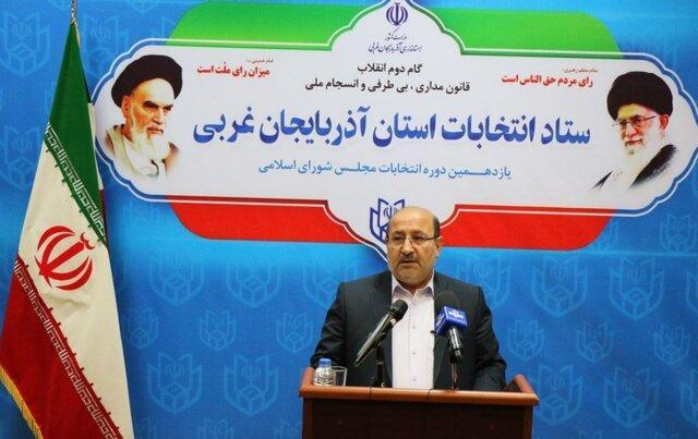 ثبت نام 37 داوطلب نمایندگی مجلس یازدهم در آذربایجان غربی در سومین روز
