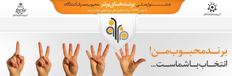 از آژانس لاچین سیر حمایت کنید
