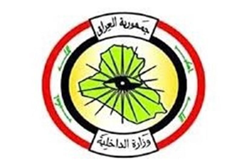 هشدار وزارت کشور عراق به خرابکاران ، نشست صالح با احزاب برای نهایی کردن معرفی نخست وزیر