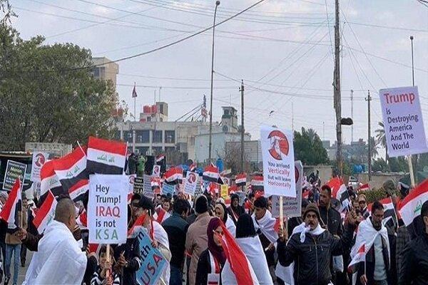 پیغام تظاهرات امروز به ترامپ: در امور داخلی عراق دخالت نکن