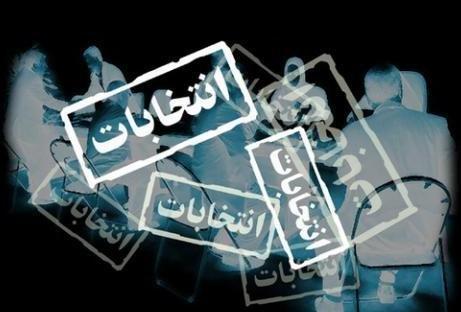 اسامی نهایی نامزدهای مجلس در حوزه انتخابیه تفت و میبد اعلام شد