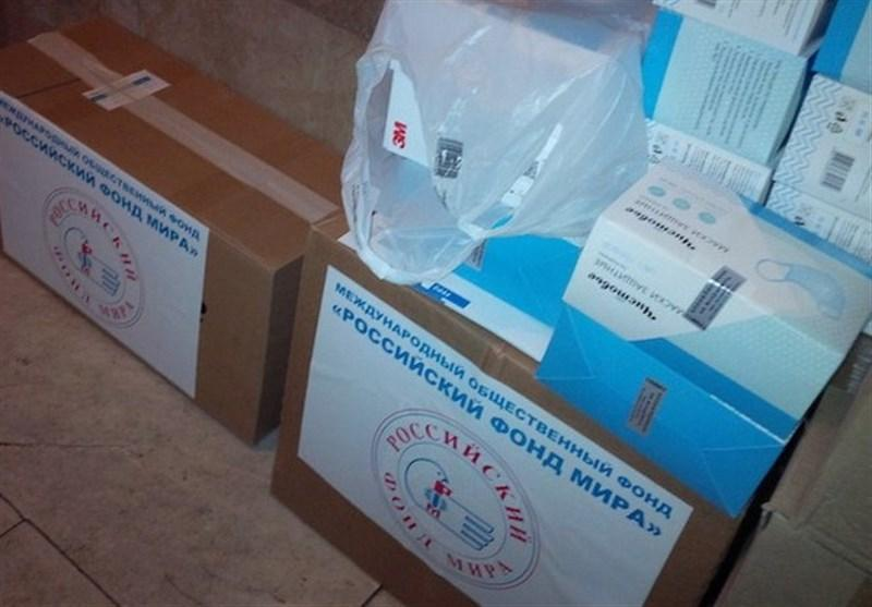 ارسال یاری های پزشکی از روسیه به ایران، ایتالیا و صربستان