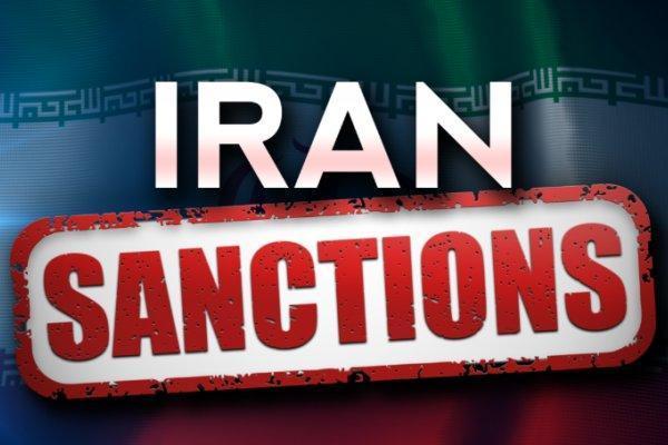آمریکا یک بانک کره جنوبی را به اتهام ارتباط با ایران جریمه کرد
