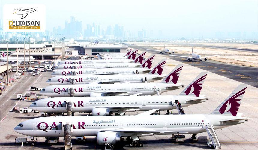 حقایق جالب در خصوص هواپیمایی قطر ایرویز