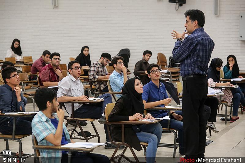 دانشگاه گیلان بدون آزمون استعداد های درخشان در مقطع دکتری دانشجو می پذیرد