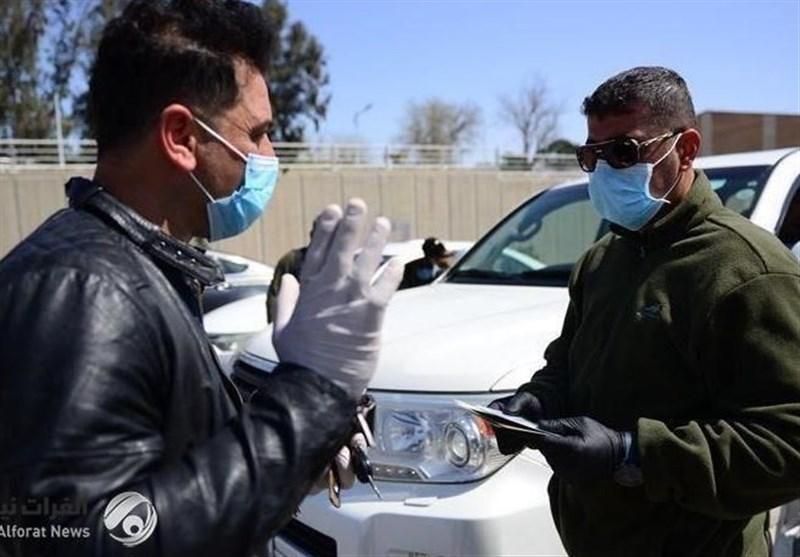 کرونا، کاهش آمار ابتلا در عراق، آمار مبتلایان در عربستان به بیش از 277 هزار نفر رسید