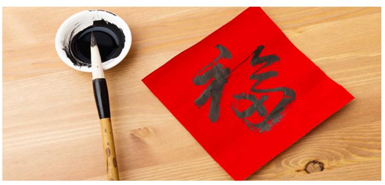 زبان چینی شما را میلیاردر می نماید