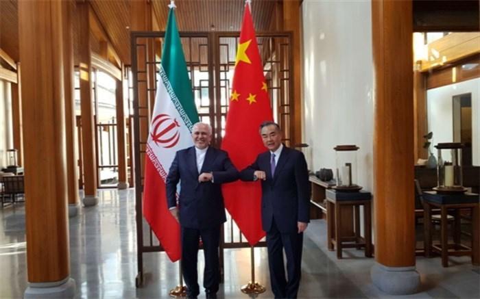 ظریف با وزیر خارجه چین ملاقات کرد