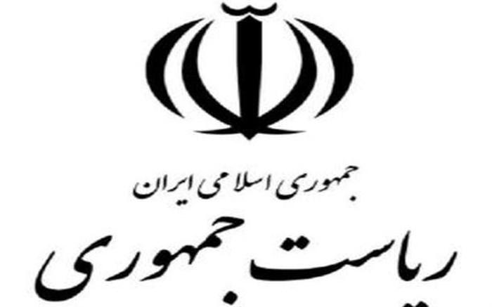 اعتبار تکمیل ساختمانی در دانشگاه شهید بهشتی از منابع صندوق توسعه ملی نبوده است
