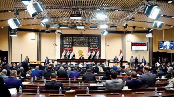 اعتراض مجلس عراق به عفو عاملان قتل شهروندان عراقی