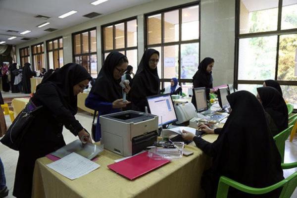 مهلت ثبت نام وام دانشجویی تا اول بهمن تمدید شد