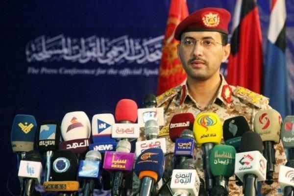 ارتش یمن یک فروند پهپاد ائتلاف متجاوز سعودی را ساقط کرد