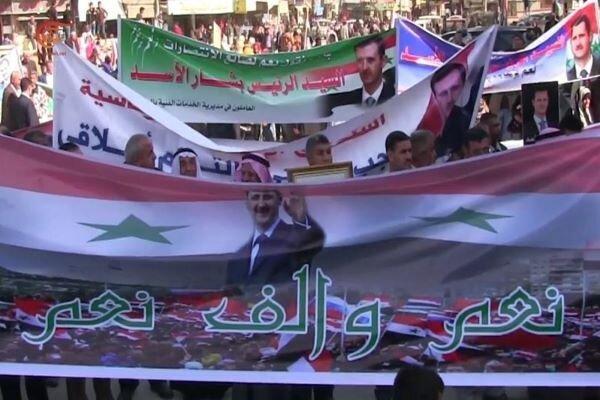 مردم سوریه در حمایت از اسد تظاهرات کردند، شعارهای ضد آمریکایی