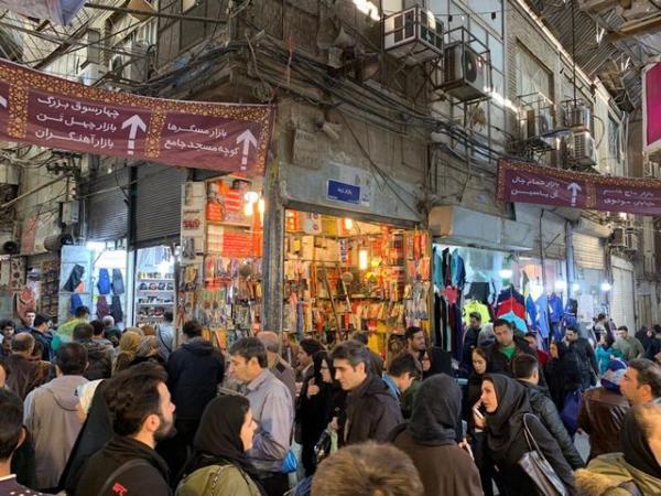 بالاترین قیمت ملک تجاری در تهران کجاست؟