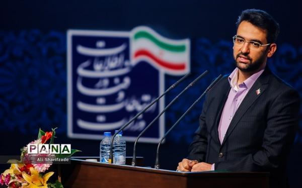 آذری جهرمی: تنها دو درصد جمعیت ایران به اینترنت دسترسی ندارند