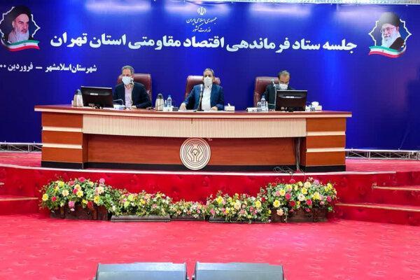 پویایی صنایع استان تهران طی سال های 98 و 99 مطلوب بوده است خبرنگاران
