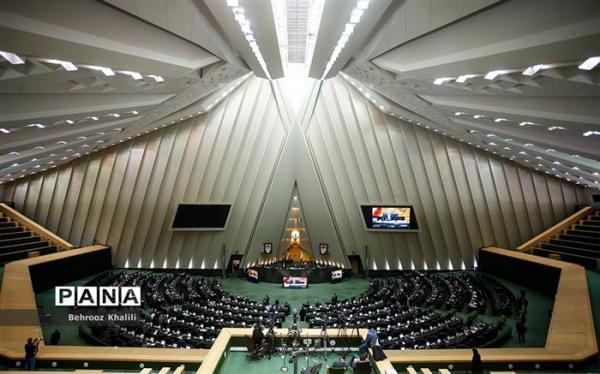 تشکیل کارگروه بررسی طرح افزایش تعداد نمایندگان مجلس