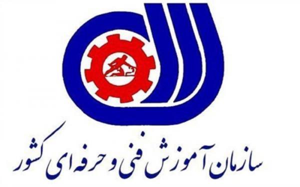 لایحه رتبه بندی مربیان سازمان آموزش فنی وحرفه ای کشور در دستورکار دولت نهاده شد